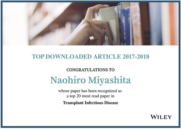 Top Downloaded Article 2017-2018.jpgのサムネイル画像